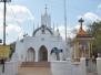 St.Paul's Shrine