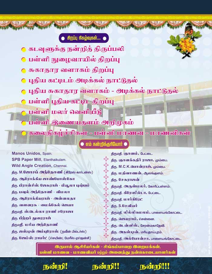 2015-Invitation