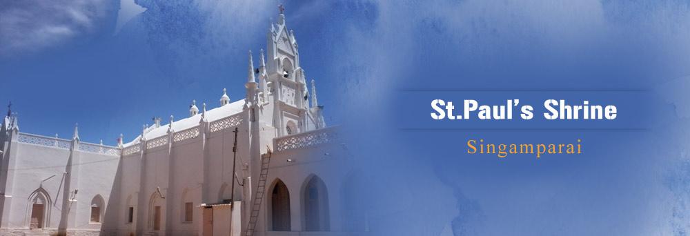 singamparai-st-pauls-church-1-1